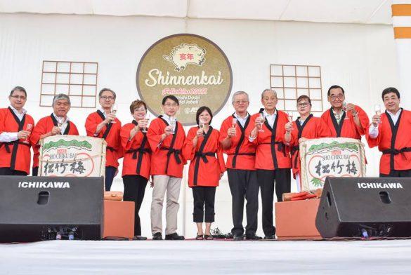 Actividades Especiales Shinnenkai