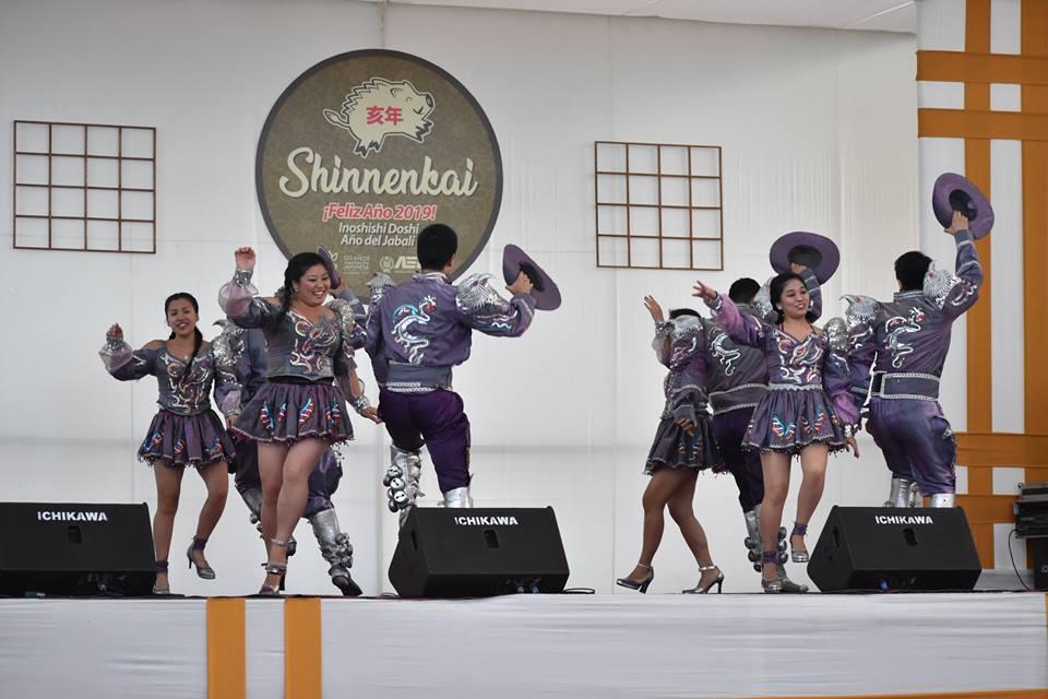shinnenkai25